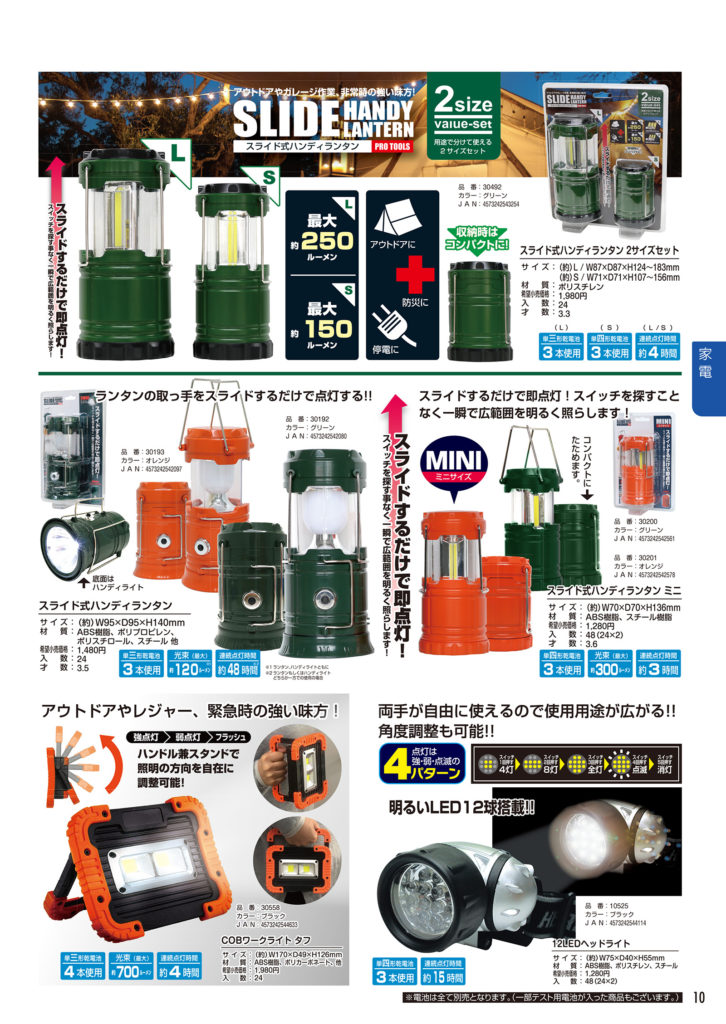 PAGE11_P10_UME_OL