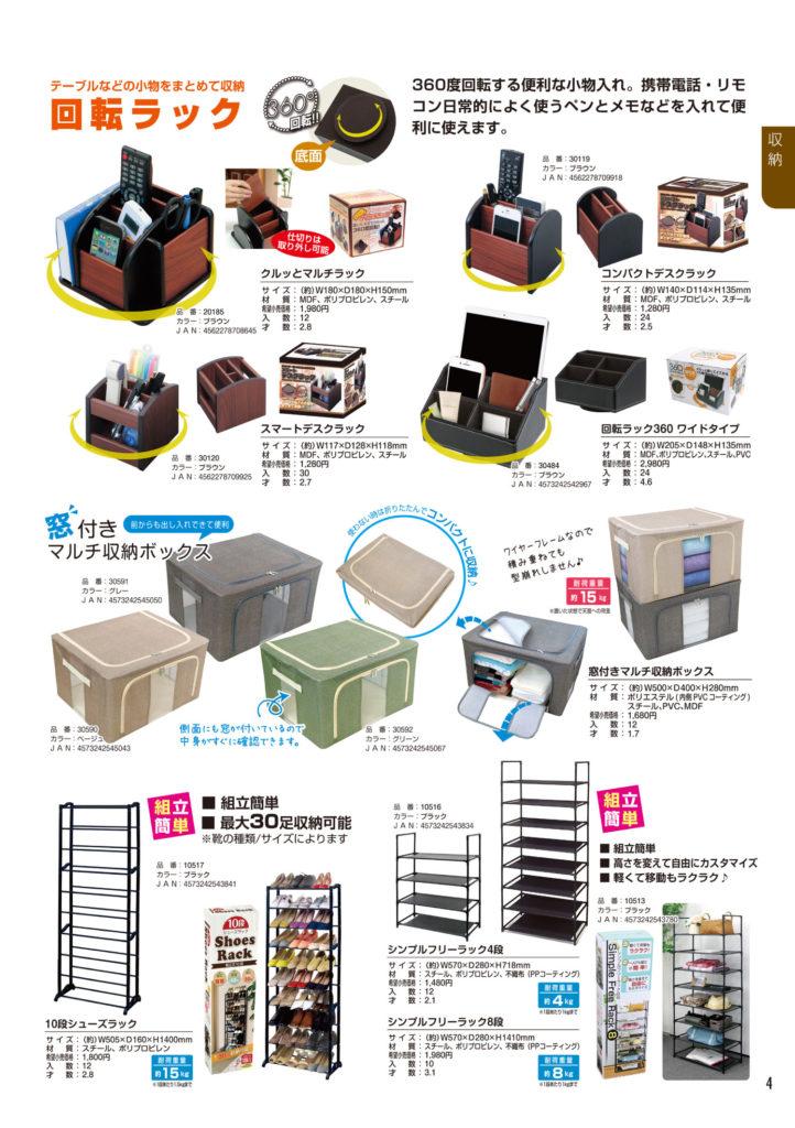 PAGE5_P4_OL