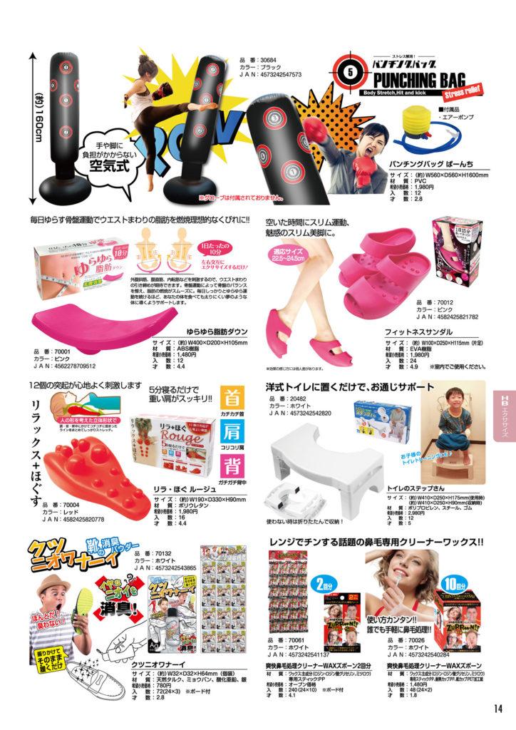v12_PAGE15_P14_OL