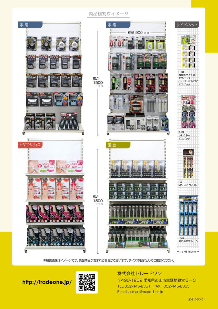 v12_PAGE28(裏表紙)_P27_OL